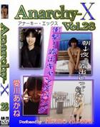 アナーキー - Anarcky X vol.28