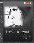 LOVE IN SOUL vol.3