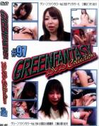 グリーンファンタジー - GREEN FANTASY DVD Collection #97:工藤なつき 工藤小夏