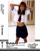 スナップショット - Snap Shot No.27 飯島愛子
