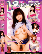 18 And Japanese Collection vol.11