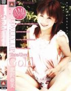 トラトラゴールド vol.51:北沢亜美