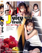 Juicy Fruit vol.2 内藤花苗