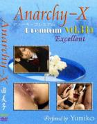 Anarchy-X Premium Excellent vol.335:由美子
