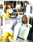 Juicy Fruit vol.3 水島優