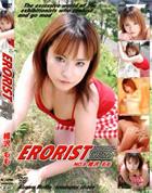 エロリスト - ERORIST vol.9 相沢もも