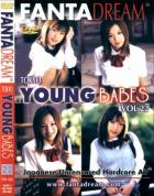 TOKYO YOUNG BABES vol.22 樹若菜/月島のあ