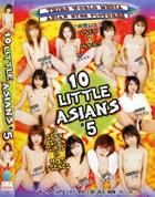 10 Little Asian #05