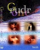 Grounder Sp-Vol.15 -AKI-:AKI