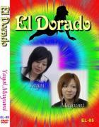 エルドラド vol.85:ヤヨイ マユミ