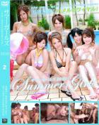 サマーガールズ2010 Vol.2