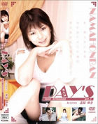 DAY.S No.1 MAYUMI/北原ゆき