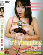 TV Shopping 姫川麗