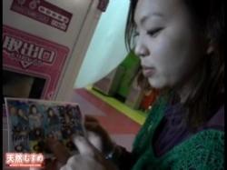 花と苺Jr vol.184:かおり22歳 裏DVDサンプル画像