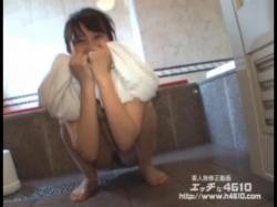 花と苺 #379:綾奈21歳 裏DVDサンプル画像