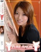 ピュア エンジェル vol.158:サラ
