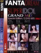 SUPER IDOL GRAND MIX vol.48 [DISC.2]:長瀬愛 桃井望 堤さやか 朝倉海音 朝河蘭 岡崎美女 七海りあ 宝来みゆき