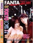 TOKYO LOVER vol.30