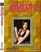 アナーキーXプレミアム Vol.1081 アンナ