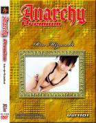アナーキーXプレミアム Vol.1101 リナ