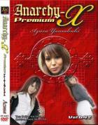 アナーキー vol.642:AZUSA YAMABUKI