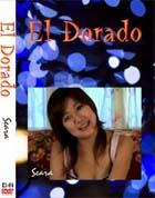 エルドラド vol.64:セアラ