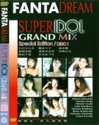 SUPER IDOL GRAND MIX 1 vol.47:白石ひとみ 樹まり子 憂木瞳 森原由紀 北原ななせ 星崎るな 松田千夏 冬木あずさ