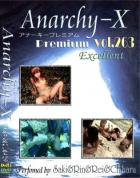 Anarchy-X Premium Excellent vol.263:さき&りん&れい&ちはる
