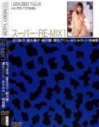 卑弥呼 vol.59 Super Re-mix 1