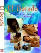 エルドラド vol.66 スプラッシュ&オナニーオムニバス 7人娘と特版①: