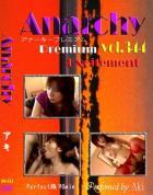 アナーキー - Anarchy Premium Excitement vol.344:アキ