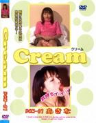 クリーム - Cream 1