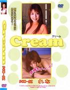 クリーム - Cream 2