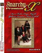 アナーキーXプレミアム vol.1023 サオリ サヤ ユカリ アリサ