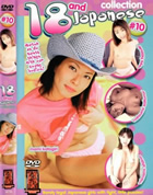 18 And Japanese Collection vol.10