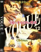 VOGUE vol.12