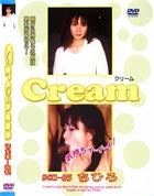 クリーム - Cream 5
