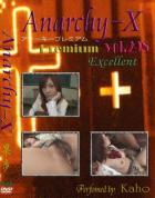 Anarchy-X Premium Excellent vol.298:果歩