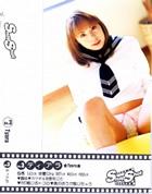 スナップショット - Snap Shot No.3 ティアラ