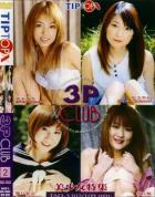 3P CLUB 2:林エリカ 堤さやか 卯月梨奈 朝丘舞