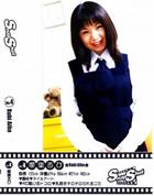 スナップショット - Snap Shot No.4 愛葉るび
