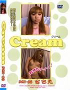 クリーム - Cream 8