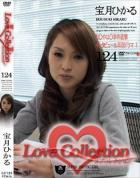 Love Collection 124 宝月ひかる