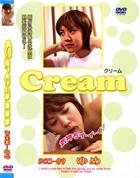 クリーム - Cream 9