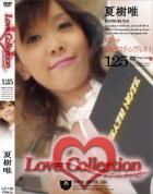 Love Collection 125 夏樹 唯