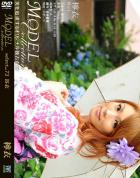 Model Collection Vol.72 檸衣