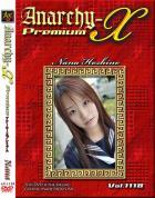 アナーキーXプレミアム Vol.1118 ナナ
