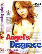 Angel's Disgrace