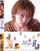MARKⅡ vol.1 桜田さくら