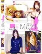 Maji vol.3 真山潤/桜井あや